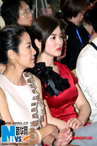 Мишель Йео и Сон Хе Гё. Фото