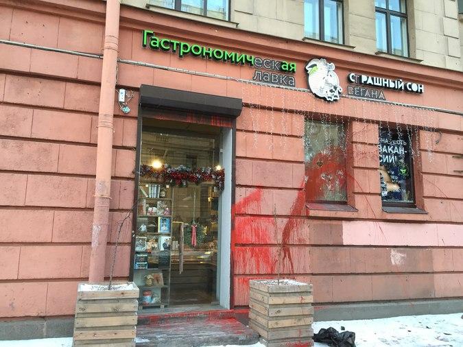 В Петербурге радикальные вегетарианцы разгромили мясной магазин