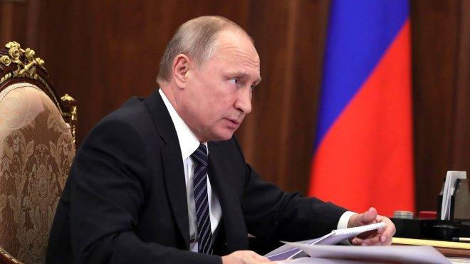 Владимир Путин подписал указ…