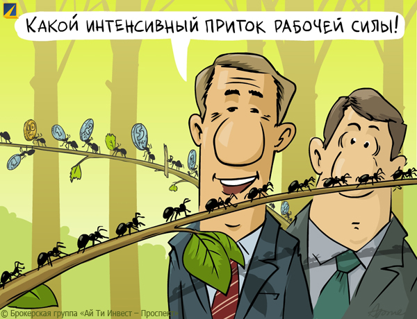 В РФ собрались платить пенсии узбекским гастарбайтерам
