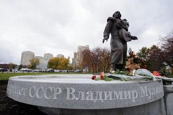 В Белоруссии поставят копию екатеринбургского памятника