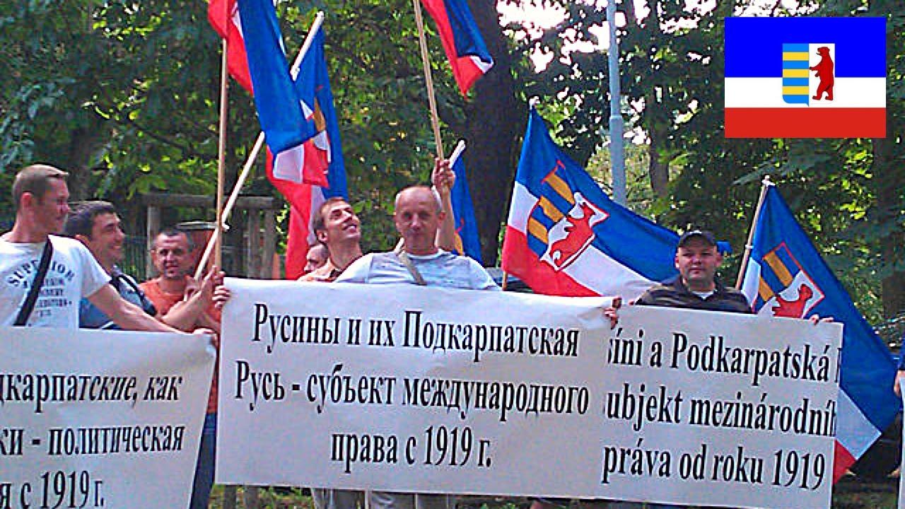 уважением, Полевая закарпатье приняло решение об экономической независимости от украины расписание