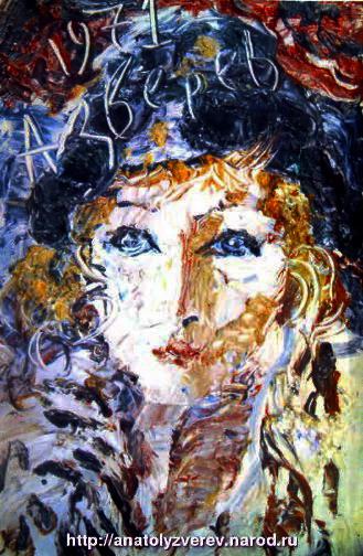 Портрет О.М. Асеевой 1971 (329x504, 85Kb)