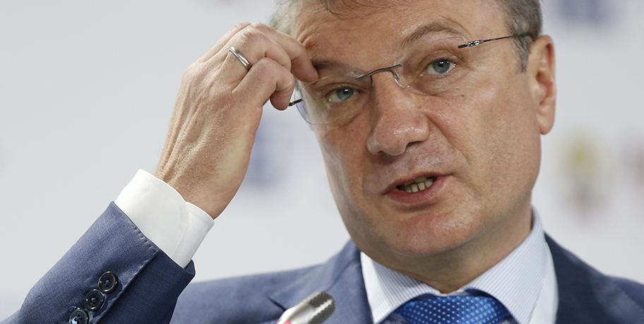 Греф назвал быстрое снижение инфляции в РФ нездоровым процессом для экономики