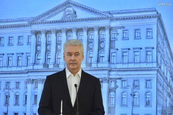 Сергей Собянин рассказал о социальной направленности бюджета столицы