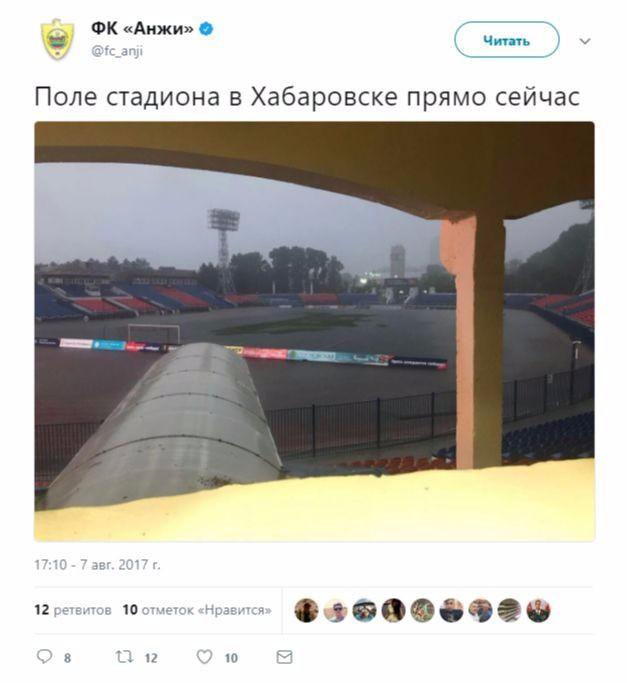 Футбольный стадион Хабаровск…