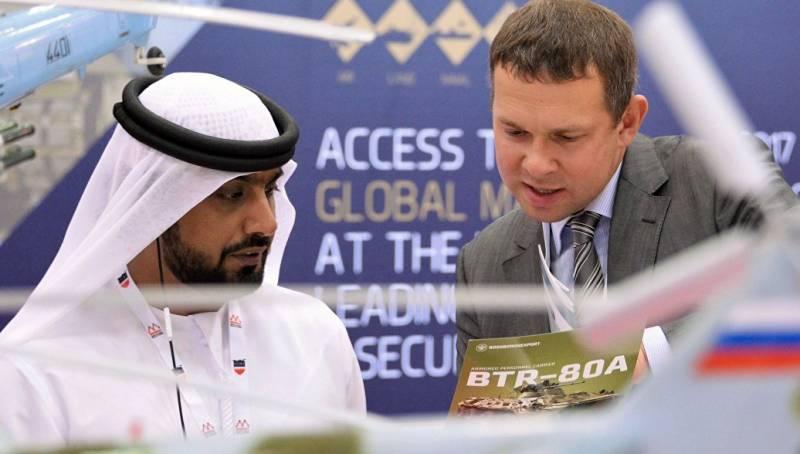 РФ представит в Бахрейне систему охраны от террористов