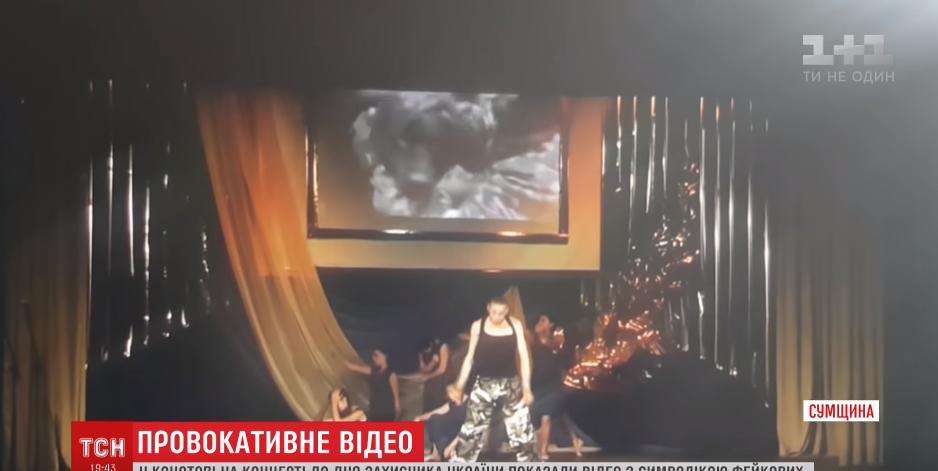 Конфуз на Сумщине: бойцов ВСУ поздравили клипом об ополченцах и Захарченко