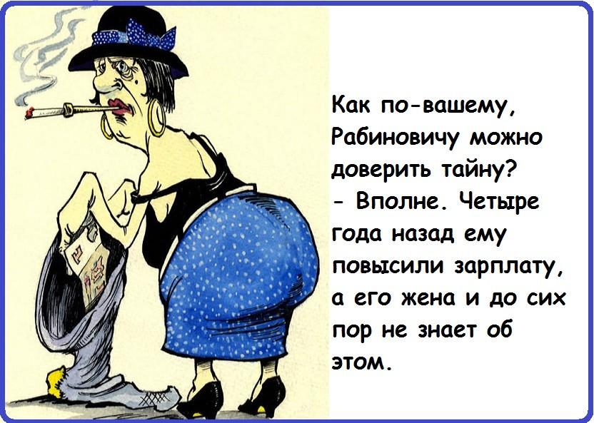 Новости шоу-бизнеса. Гарик Харламов по кличке Бульдог был покусан бульдогом по кличке Гарик