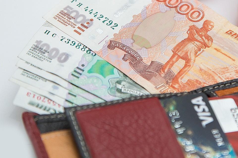 Пластик с подвохом: Банки обманывают владельцев карт