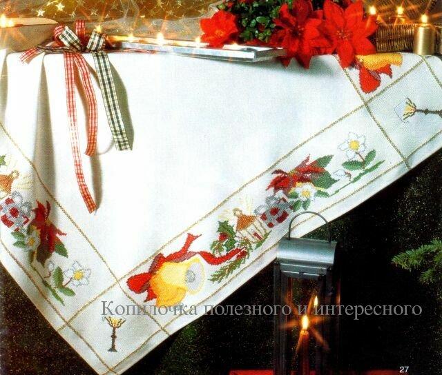 Рождественская вышивка схемы скатерти и панно своими руками.