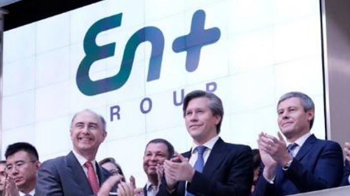 Акционеры En+ поддержали перевод юрисдикции в РФ