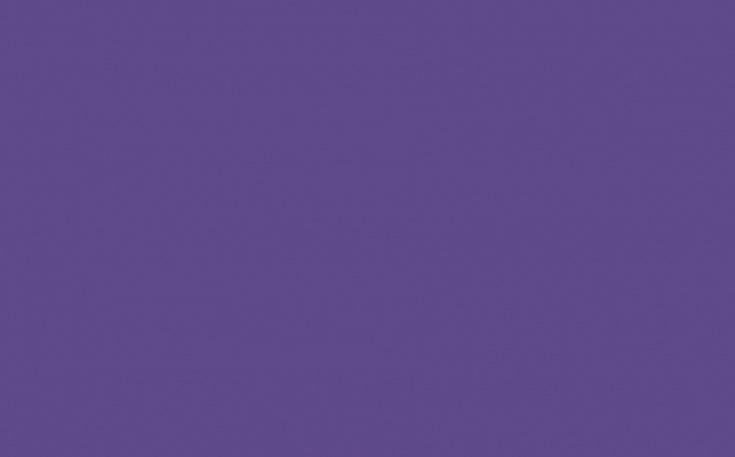 Pantone: цвет 2018 года