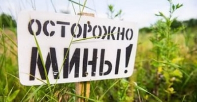 МВД ЛНР: американо–британская организация вербует местных жителей для минирования «серой зоны»