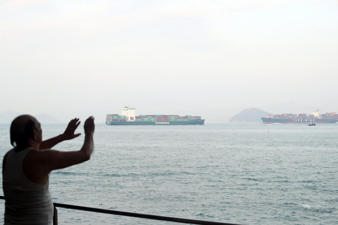 Моржи острава Гонконг