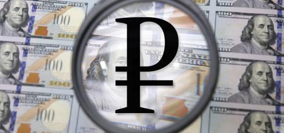 Сегодня рубль может продолжить укрепляться благодаря налоговому периоду и растущей нефти