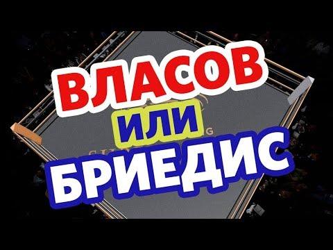 Шуменову не поступало предложения об участие в Суперсерии