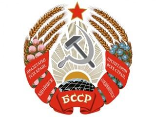 Дело пророссийских публицистов: новый 1937-й в экс-БССР
