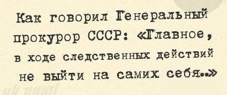 События в Иркутске рассмешили золотую судью Хахалеву