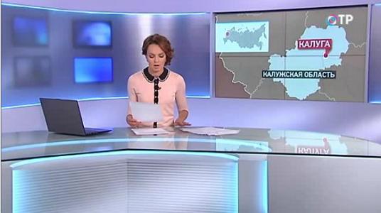 Первоклассница из Калуги выиграла дело у Министерства юстиции