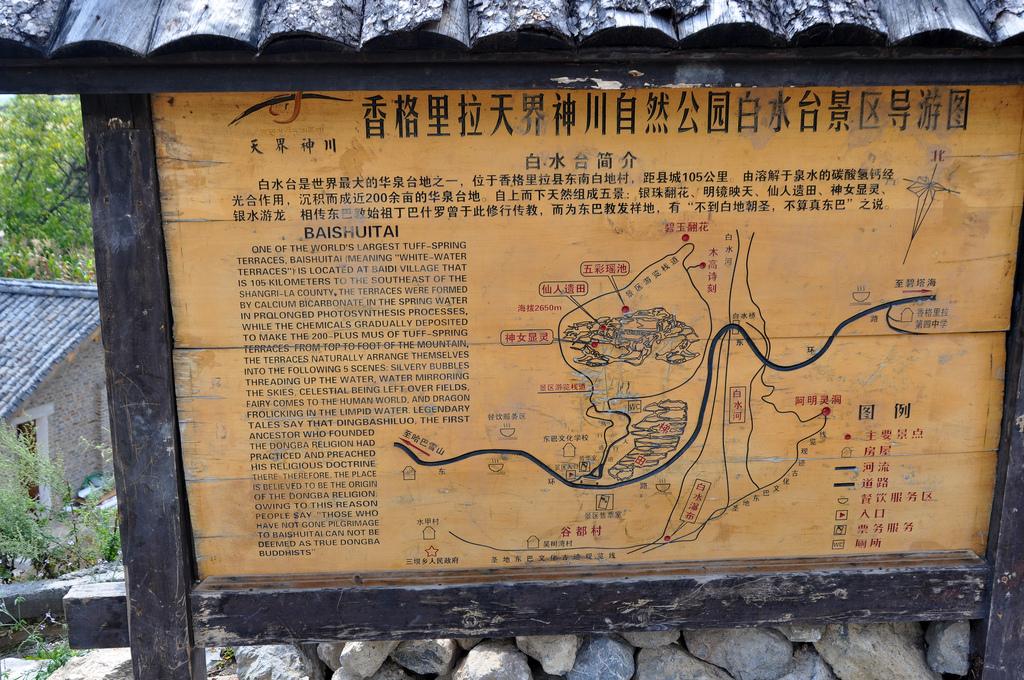 baishuitai14 Чудо китайской природы: Террасы белой воды