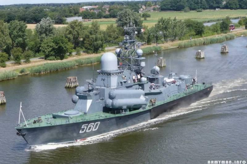 Малый флот России
