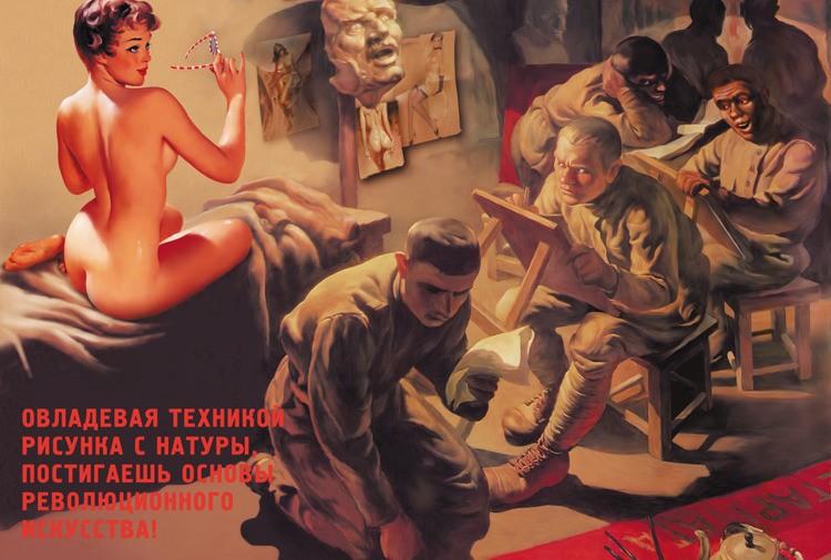 sovietpinuppt2 19 Потрясающий «советский» пин ап. Часть 2