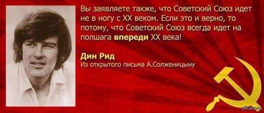 Открытое письмо Александру С…