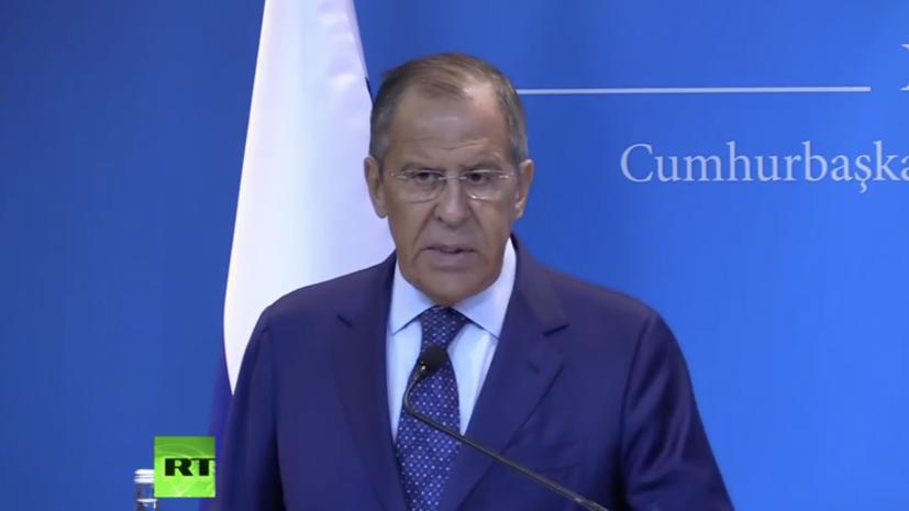 Лавров заявил, что Россия ценит отказ Турции присоединиться к антироссийским санкциям