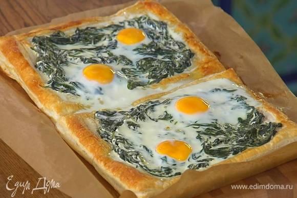 Выпекать пироги еще 7‒8 минут, если любите «бегущие» яйца, или около 12 минут, если вам нравятся плотные желтки.