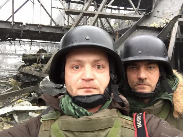 Аэропорт Донецка — АД на земле