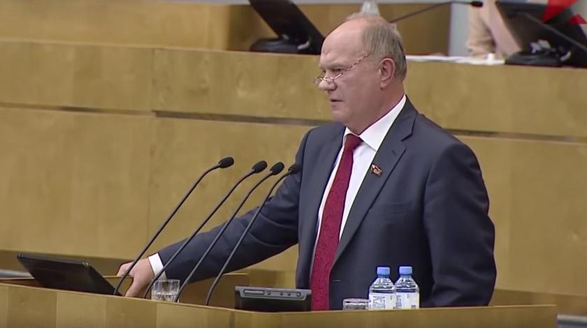 В КПРФ объяснили, что сделают, если ЦИК откажет в референдуме о пенсионной реформе
