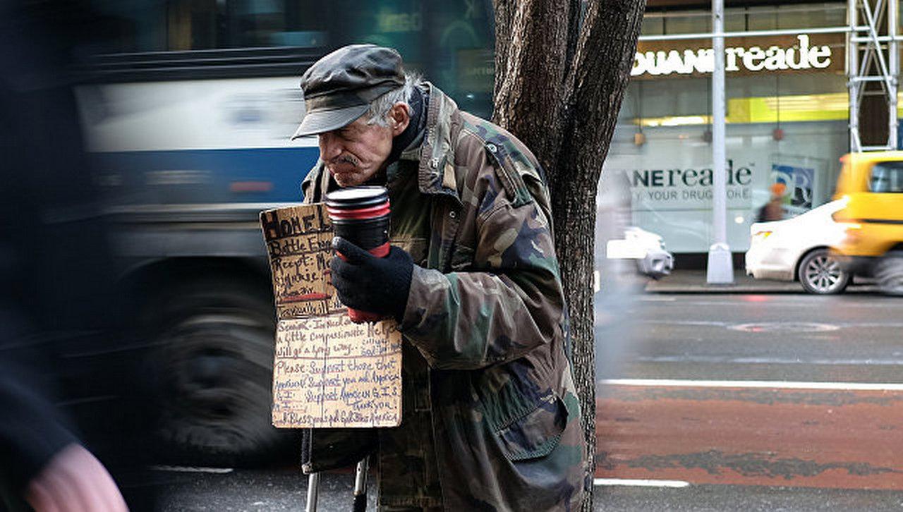 Бедные американцы окончатель…