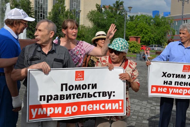 Ближайшие митинги и акции КП…