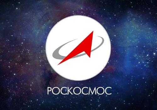 «Роскосмос» прокомментировал сообщения о выходе из проекта окололунной станции