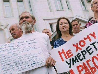 Референдум по пенсионной реф…