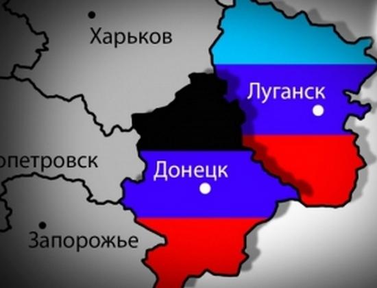 Киев готовится признать народные республики Донбасса