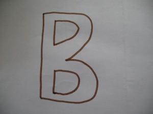 Изучаем букву В