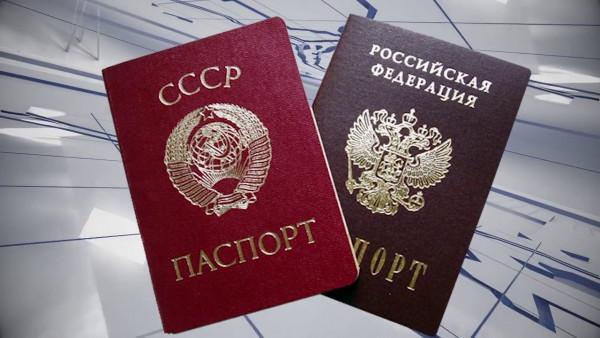 Гражданам СССР разрешили гол…