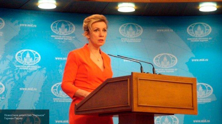 Захарова прокомментировала интерес Bloomberg к здоровью Лаврова