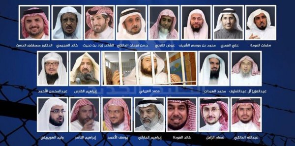 Саудовская Аравия арестовала Мухаммада аль-Арифи после Сальмана аль-Ауда и Авада аль-Карни