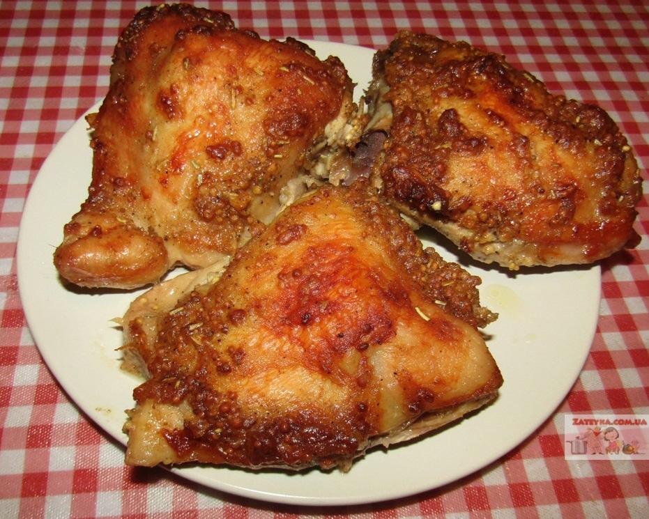 Курица, запеченная в горчичн…