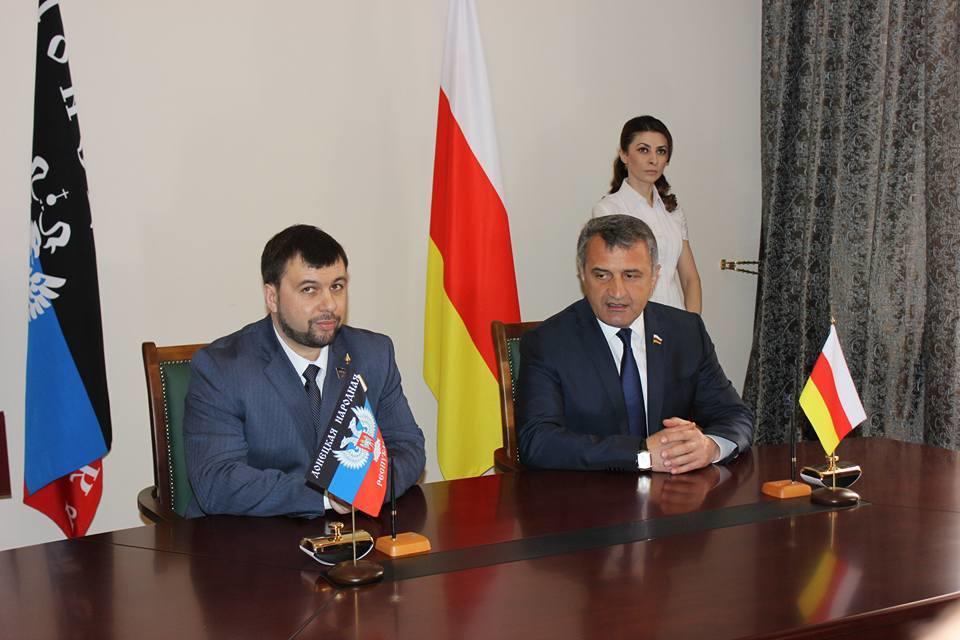 На поставки оружия США в Киев ответит Южная Осетия