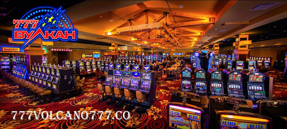 vulcan casino москва