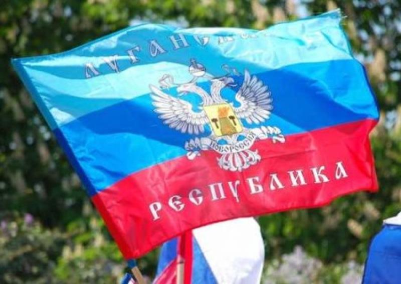 В ЛНР рекомендуют не посещать подконтрольные Киеву территории