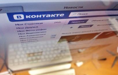 Полное блокирование российских сайтов обойдется Киеву в $1 млрд