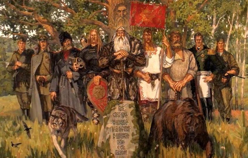 Родовые традиции наших предков