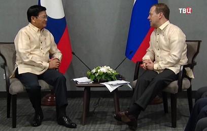 Медведев: Россия и Лаос будут укреплять партнерство