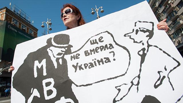 Запад выделит Украине транш на поддержку зомби