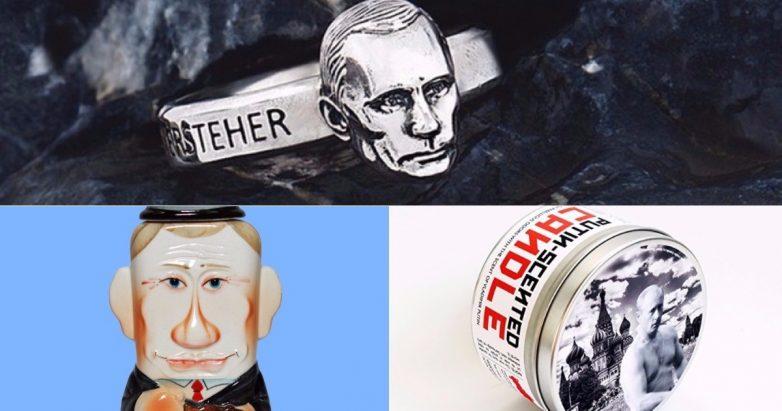 К юбилею президента России